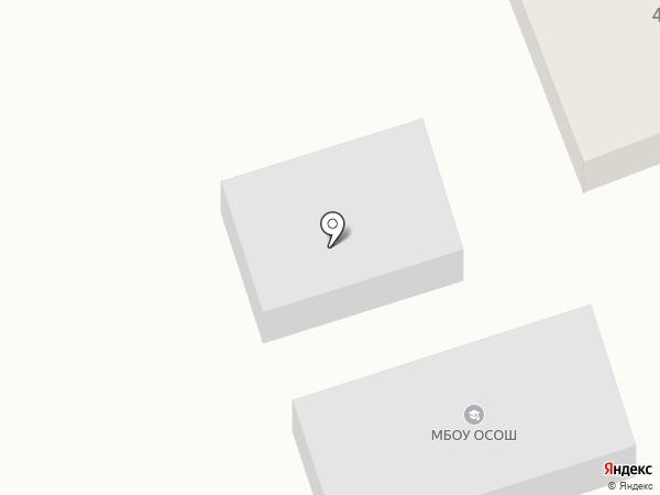 Открытая (сменная) общеобразовательная школа с. Михайловка на карте Михайловки