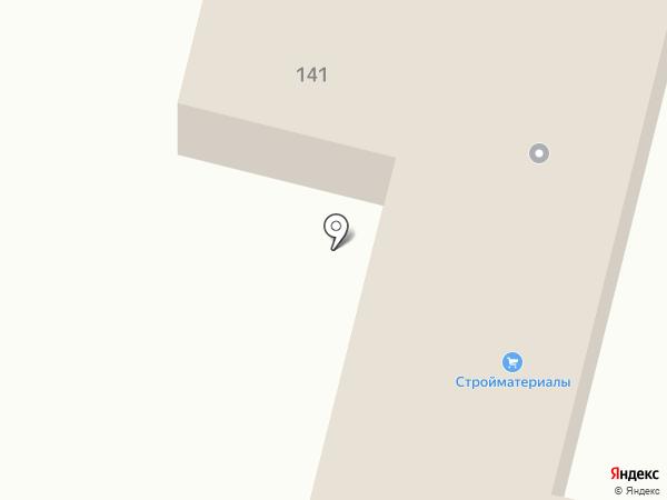 Магазин инструментов на карте Михайловки