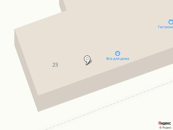 Всё для дома на карте Михайловки