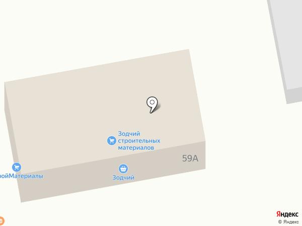 Зодчий на карте Уссурийска