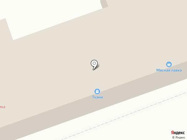 Мегафон на карте Михайловки