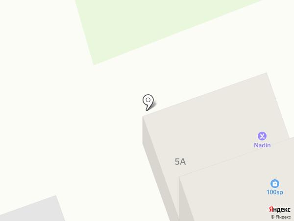 Ломбард Алмаз на карте Михайловки