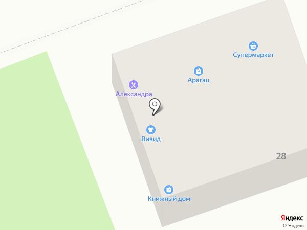 Арагац на карте Михайловки