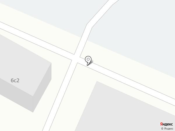 Park Express на карте Артёма