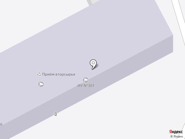 Средняя общеобразовательная школа №20 на карте Артёма