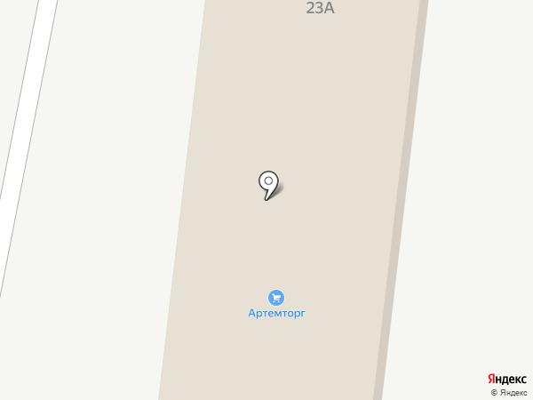 Метаком на карте Артёма