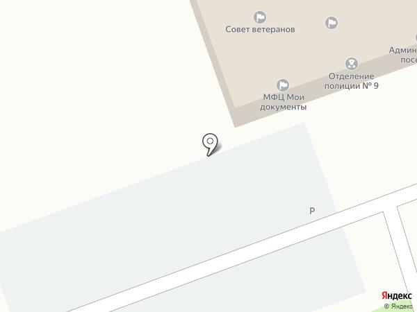 Администрация Артёмовского городского округа на карте Артёма