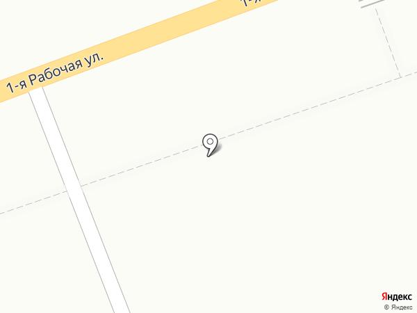 Гефест на карте Артёма