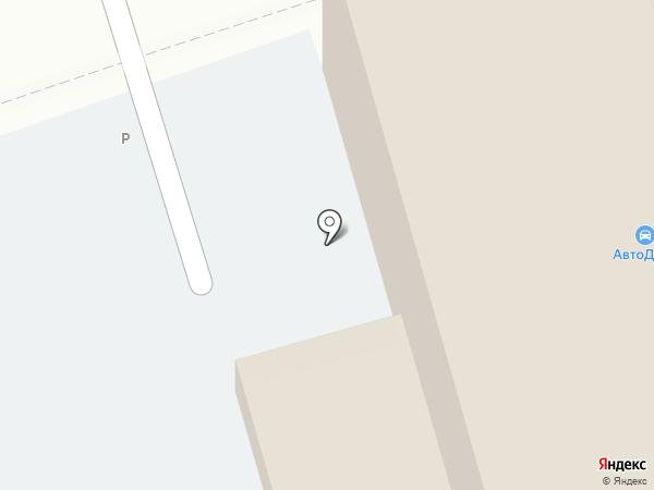 Аком на карте Артёма