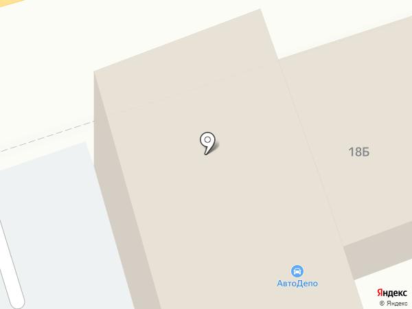 Бригада на карте Артёма