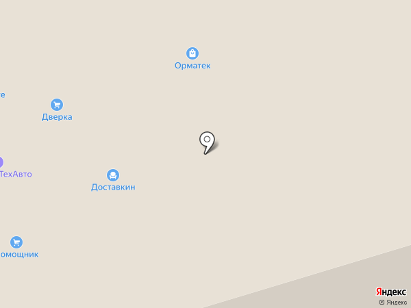 Техно-Сервис ДВ на карте Артёма