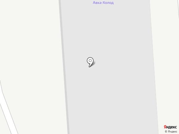Мегакровля на карте Артёма