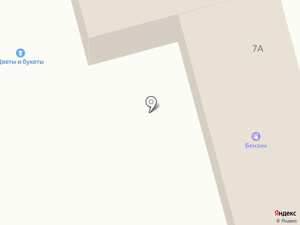 Арарат на карте Артёма