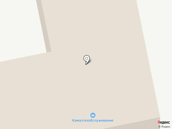 Барс-1 на карте Артёма