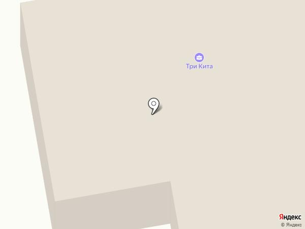 Арника-Пром-Сервис на карте Артёма