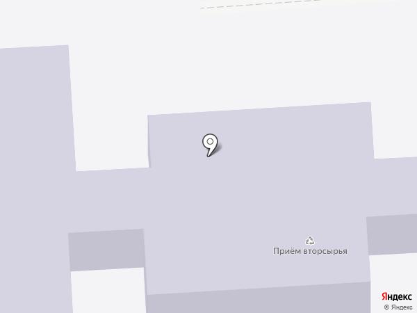 Детский сад №35 на карте Артёма