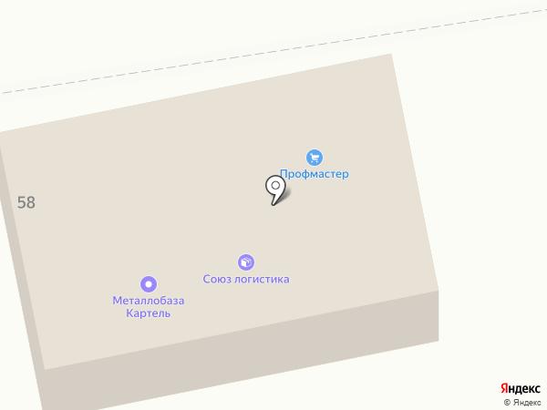 Спецальянс на карте Артёма