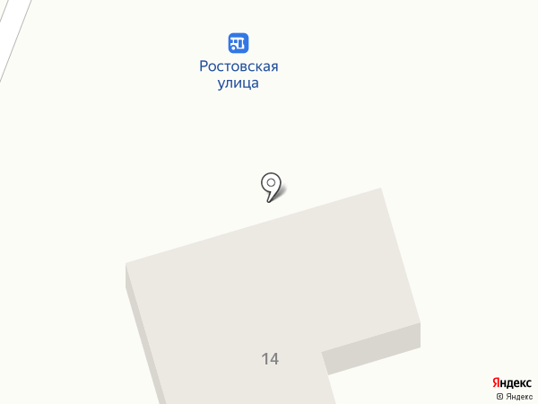 Май на карте Артёма