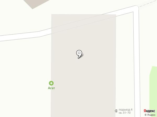 Страховое агентство на карте Артёма