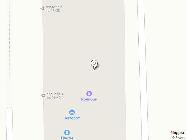 Ирита на карте Артёма