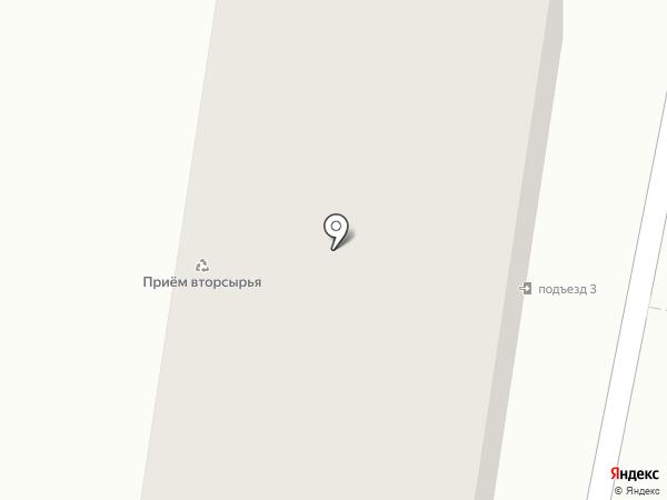 Комильфо на карте Артёма
