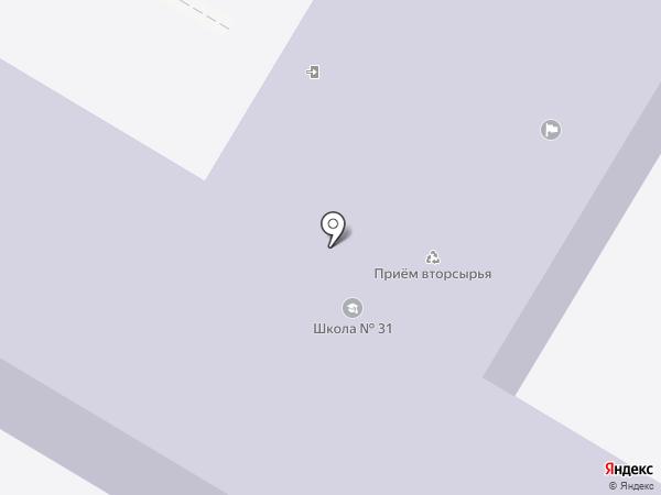 Средняя общеобразовательная школа №31, МБОУ на карте Артёма