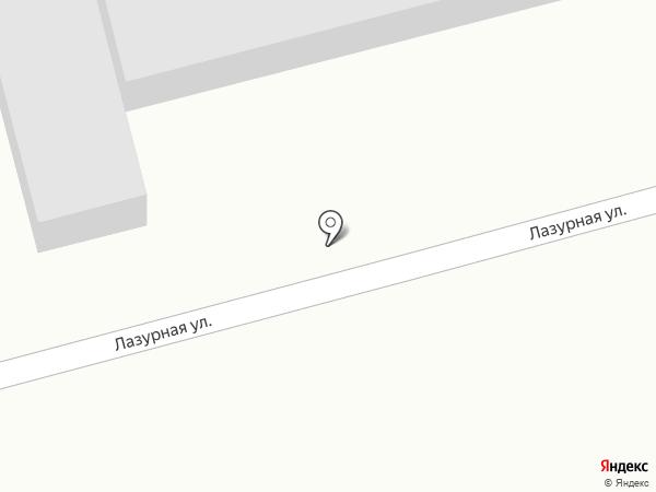 Biergarten на карте Владивостока
