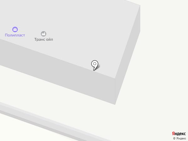 Транс Ойл на карте Артёма