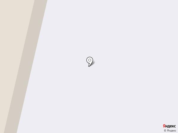 АэроМар-ДВ на карте Артёма