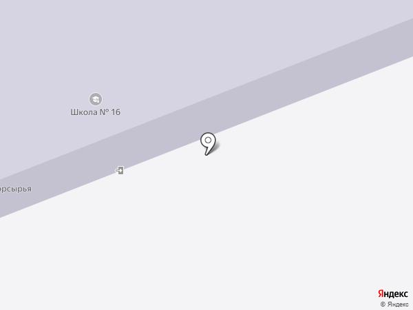 Средняя общеобразовательная школа №16 на карте Артёма