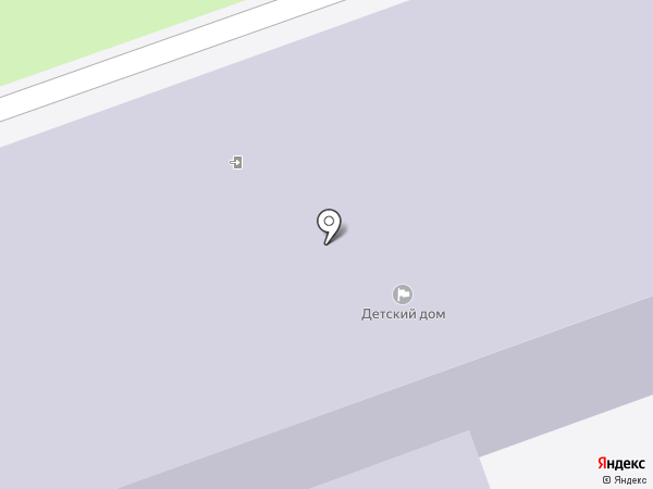 Детский дом на карте Артёма