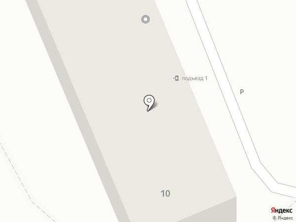 Магазин Буденовский на карте Артёма