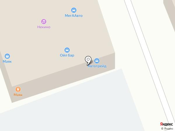 Маяк на карте Артёма