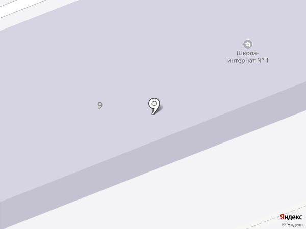 Артемовская специальная (коррекционная) школа-интернат на карте Артёма
