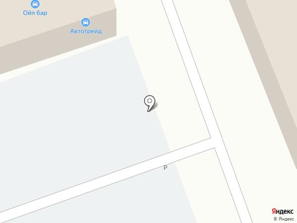 Ultraservice на карте Артёма