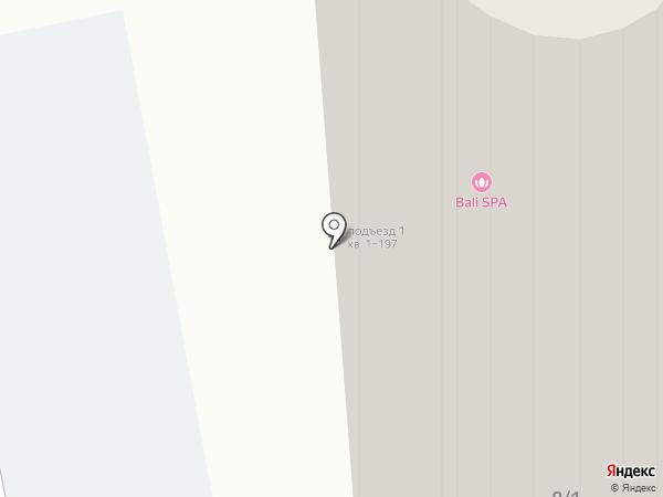 Погребок здоровья на карте Артёма