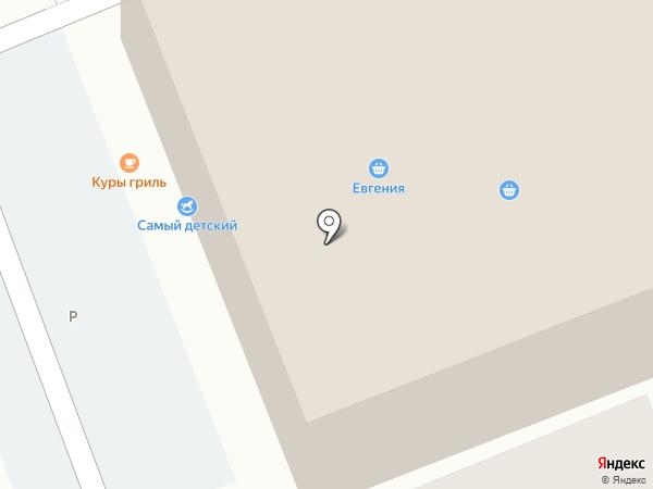 Банкомат, АКБ Приморье, ПАО на карте Артёма