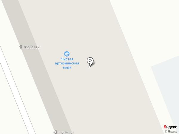 Банкомат, АКБ Приморье на карте Артёма