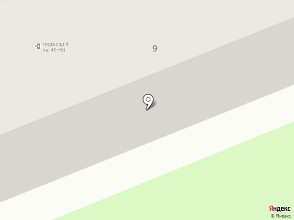 АТ Системс на карте Артёма