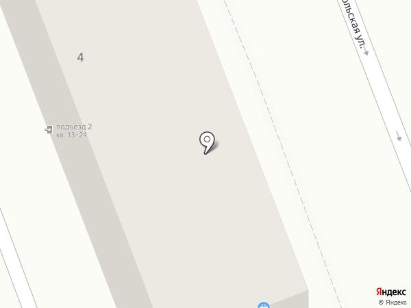 Магазин на карте Артёма