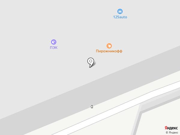 Пасифик на карте Артёма