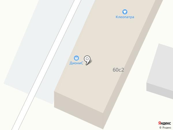 Дионис на карте Артёма