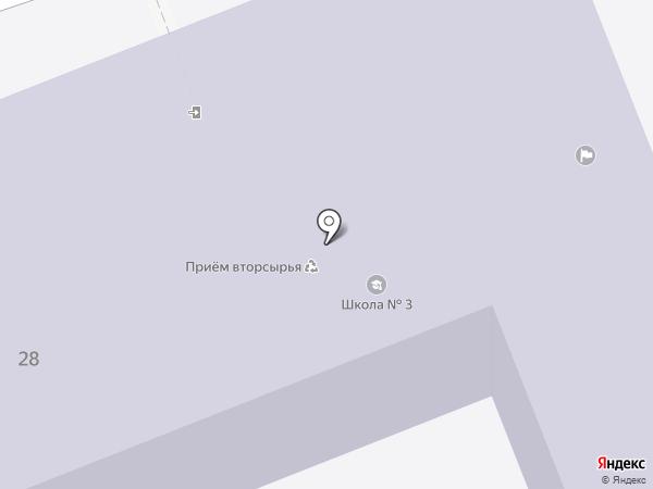 Средняя общеобразовательная школа №3 на карте Артёма