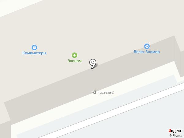 8 марта на карте Артёма