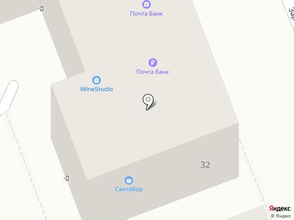 Кредитный дом на карте Артёма