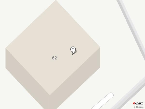 Ранчо Камней на карте Артёма