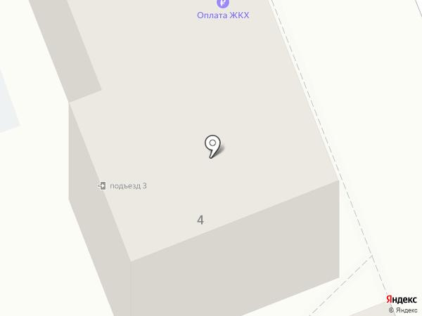 Аптека №1 на карте Артёма