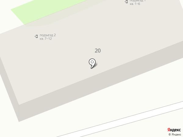 Карусель на карте Артёма