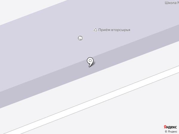 Средняя общеобразовательная школа №33 на карте Артёма