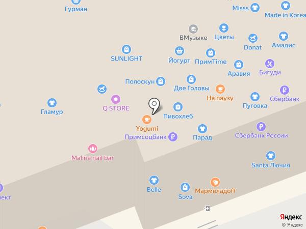 Мадам Пуговка на карте Артёма